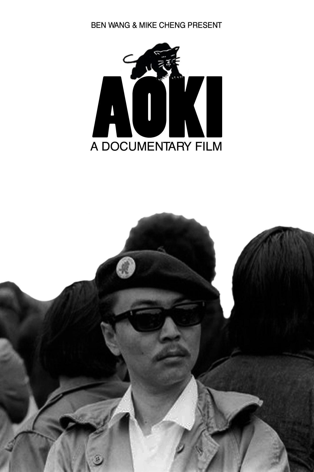 Aoki Documentary Film