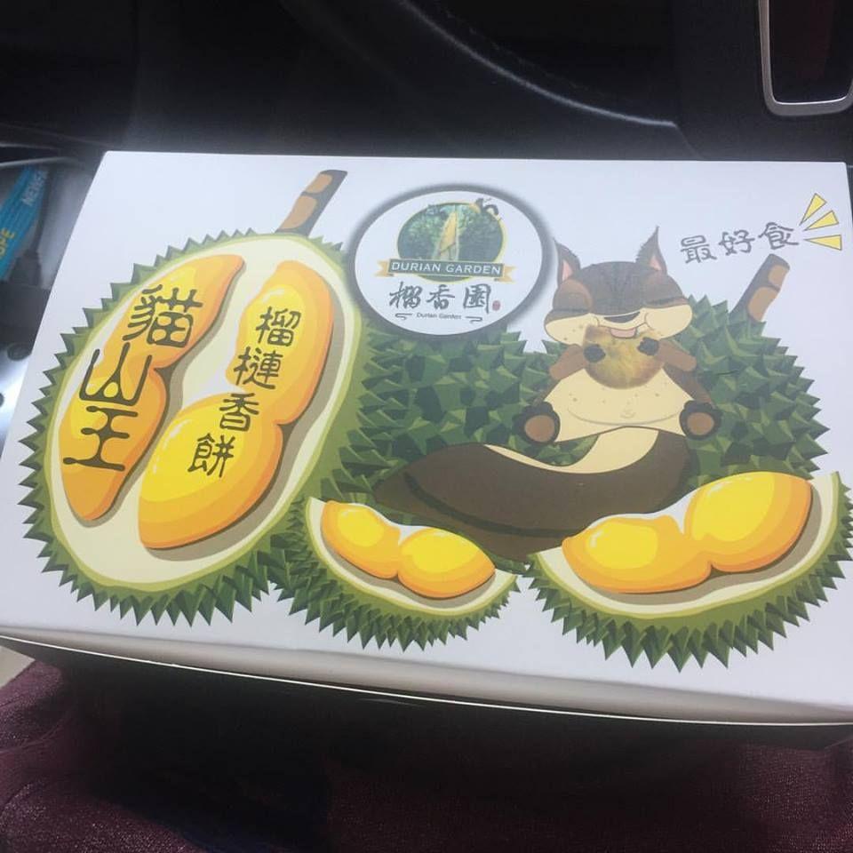 榴槤貴族 Mr Durian | กล่อง