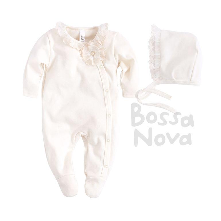 НОВИНКА! Комплекты на выписку «Bossa Nova»