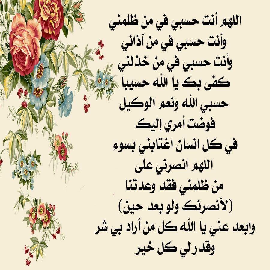 Pin By بنت محمد On يارب Math Uig Math Equations