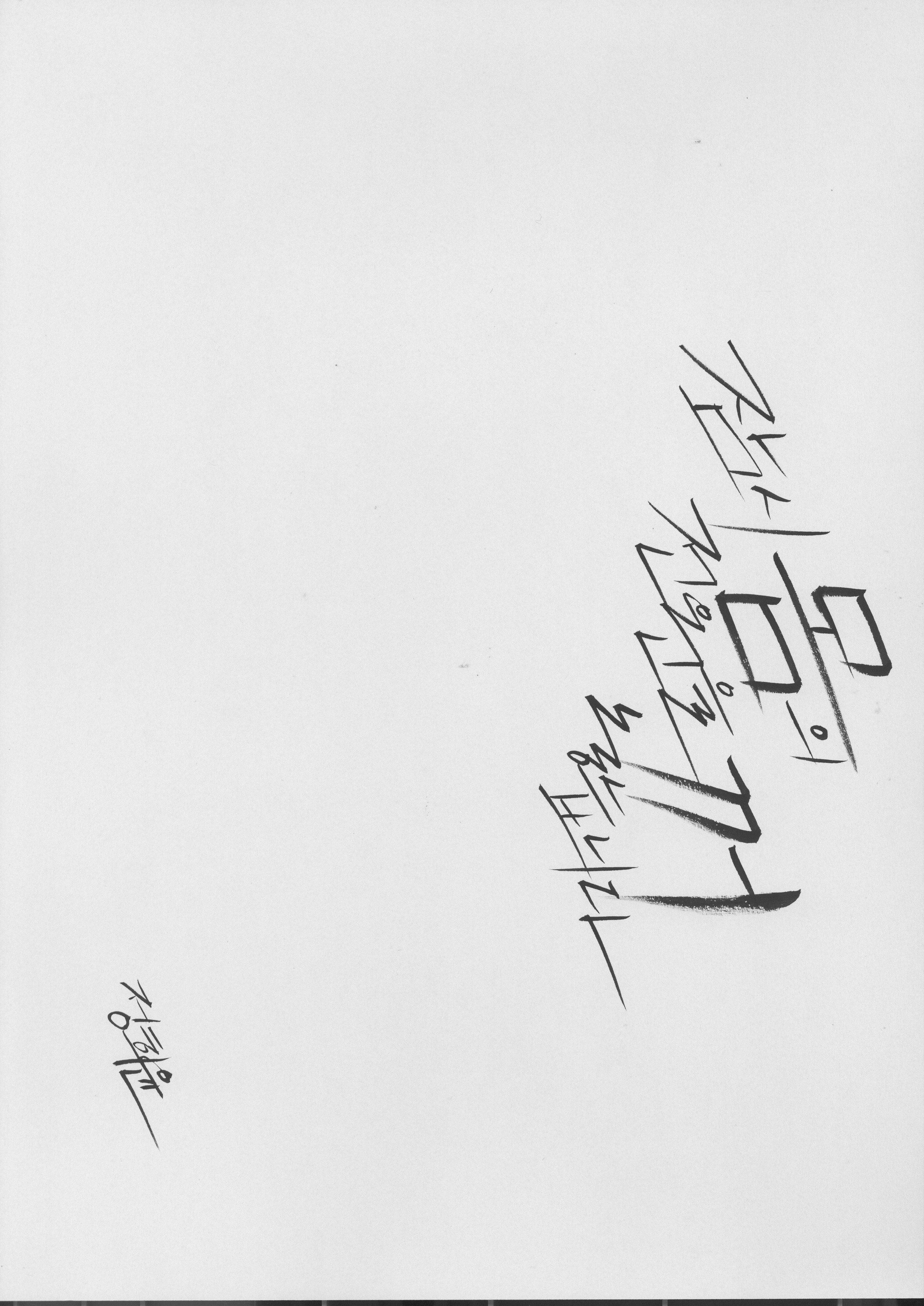 t116B w3 정희윤 02