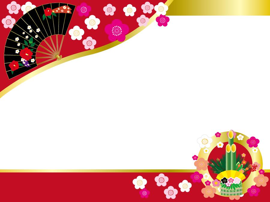 フリーイラスト 門松と扇子と梅の花のお正月の飾り枠 イラスト