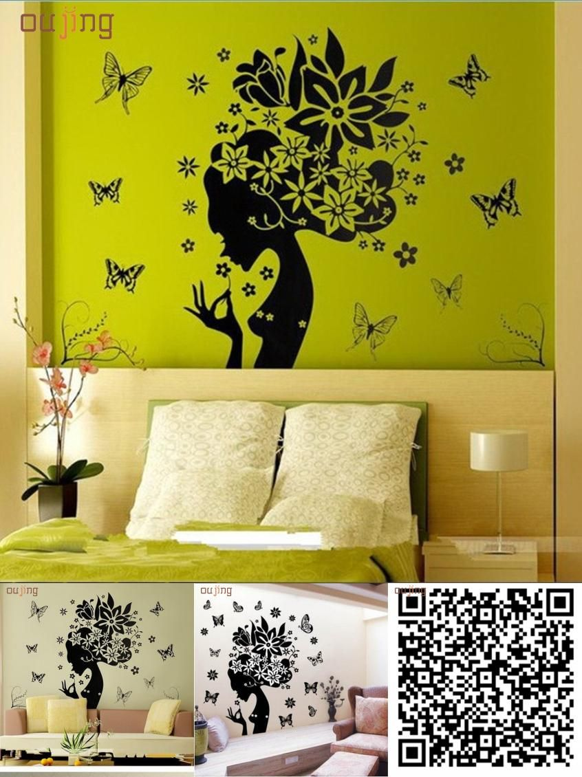 Visit to Buy] Oujing Happy Creative Decorative DIY New Wall Stickers ...