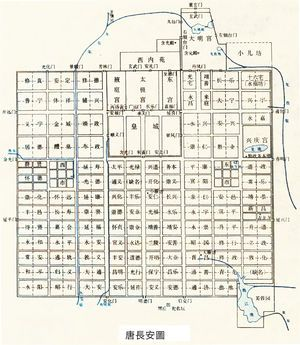 Chang An Map on