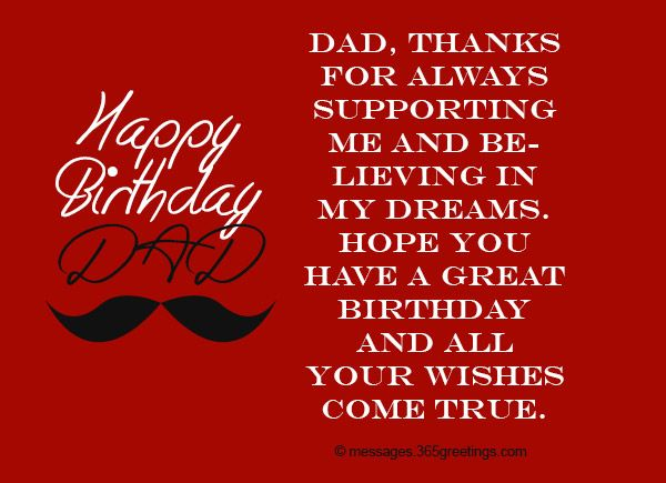 dad thanks for always supporting and believing dreams birthday – Birthday Greeting Dad