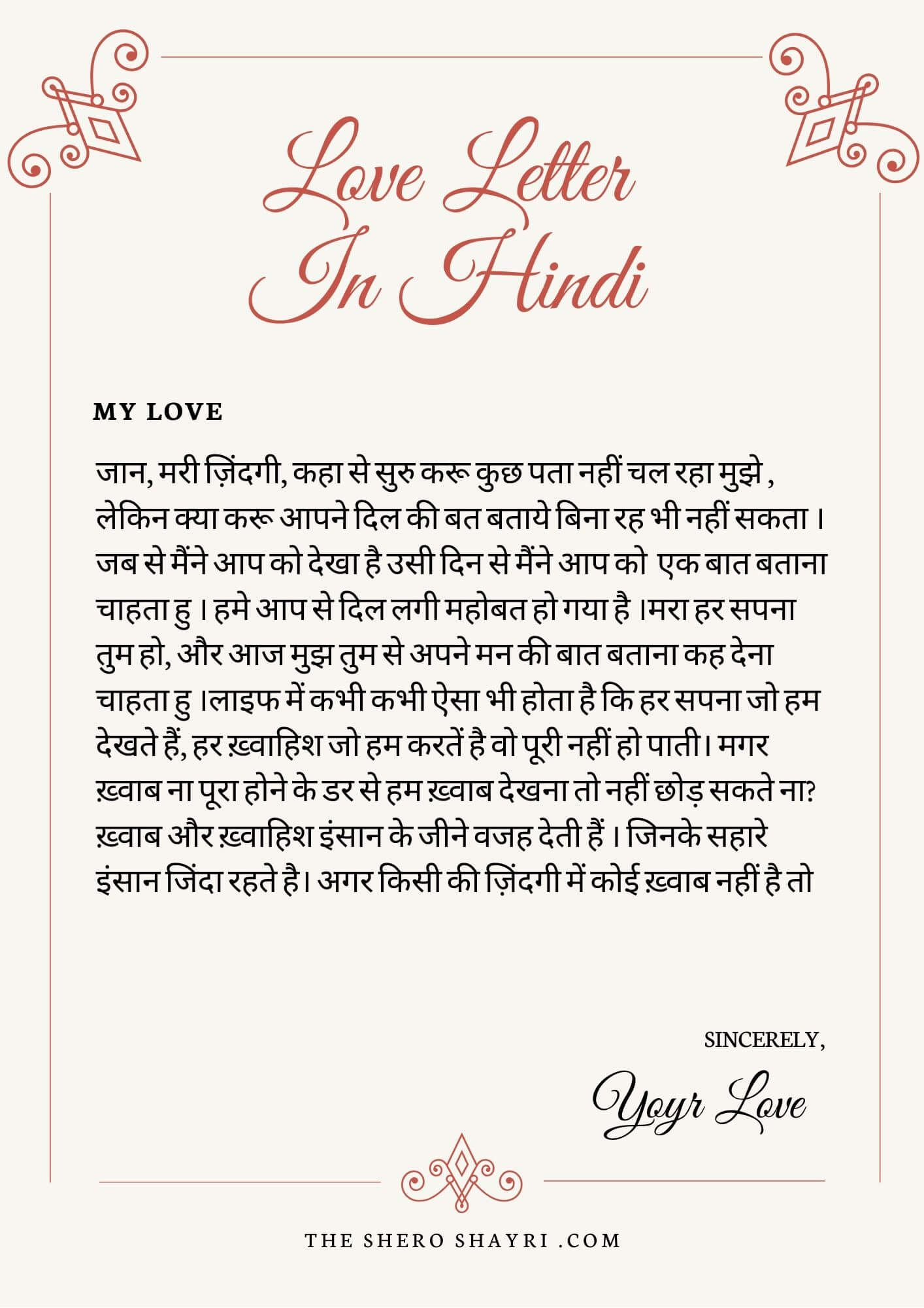 Best Love Letter For Girlfriend from i.pinimg.com