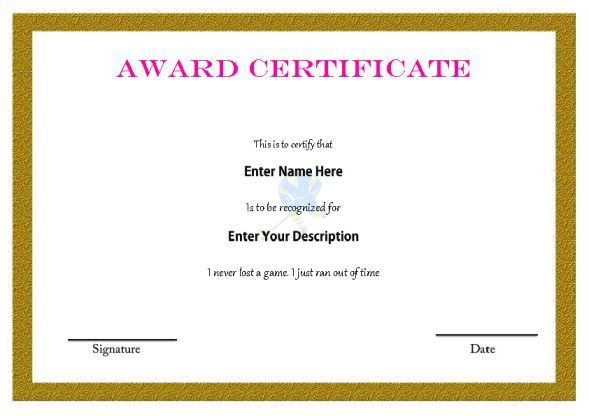 Hockey Certificate Award Template Hockey Certificate Templates
