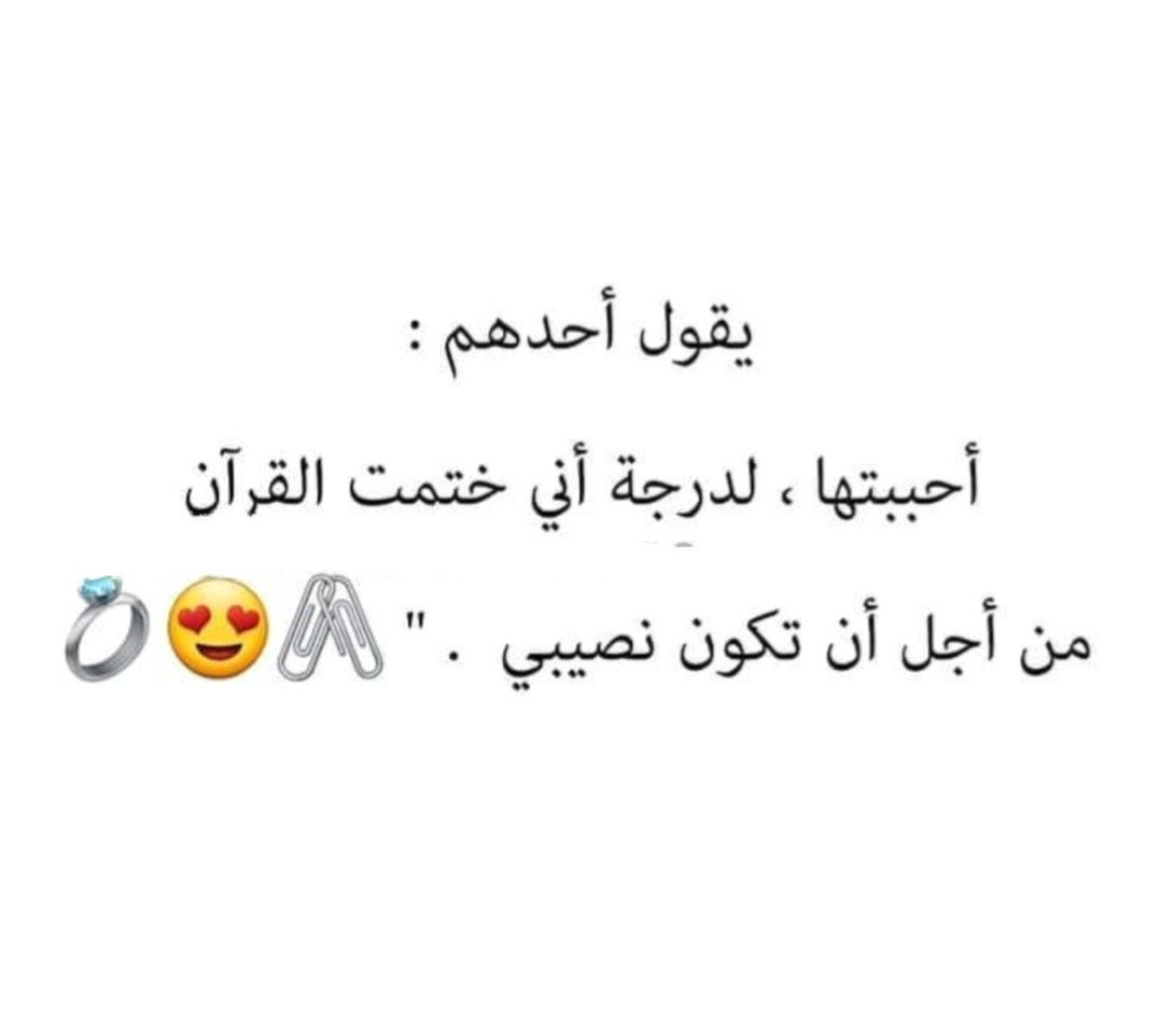 Razoonq8 On Twitter Arabic Calligraphy Calligraphy Arabic