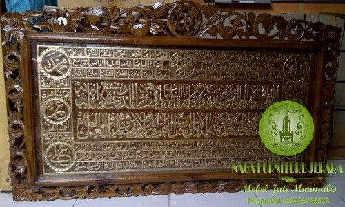 Frame Pigura Kaligrafi Arab Ayat Kursi Ukiran Kayu Jati Ukuran 100 X