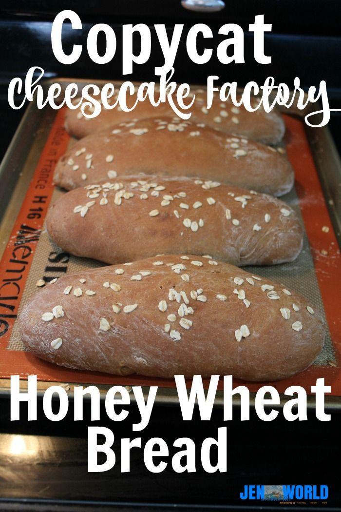 Copycat Cheesecake Factory Honey Wheat Bread #cheesecakefactoryrecipes