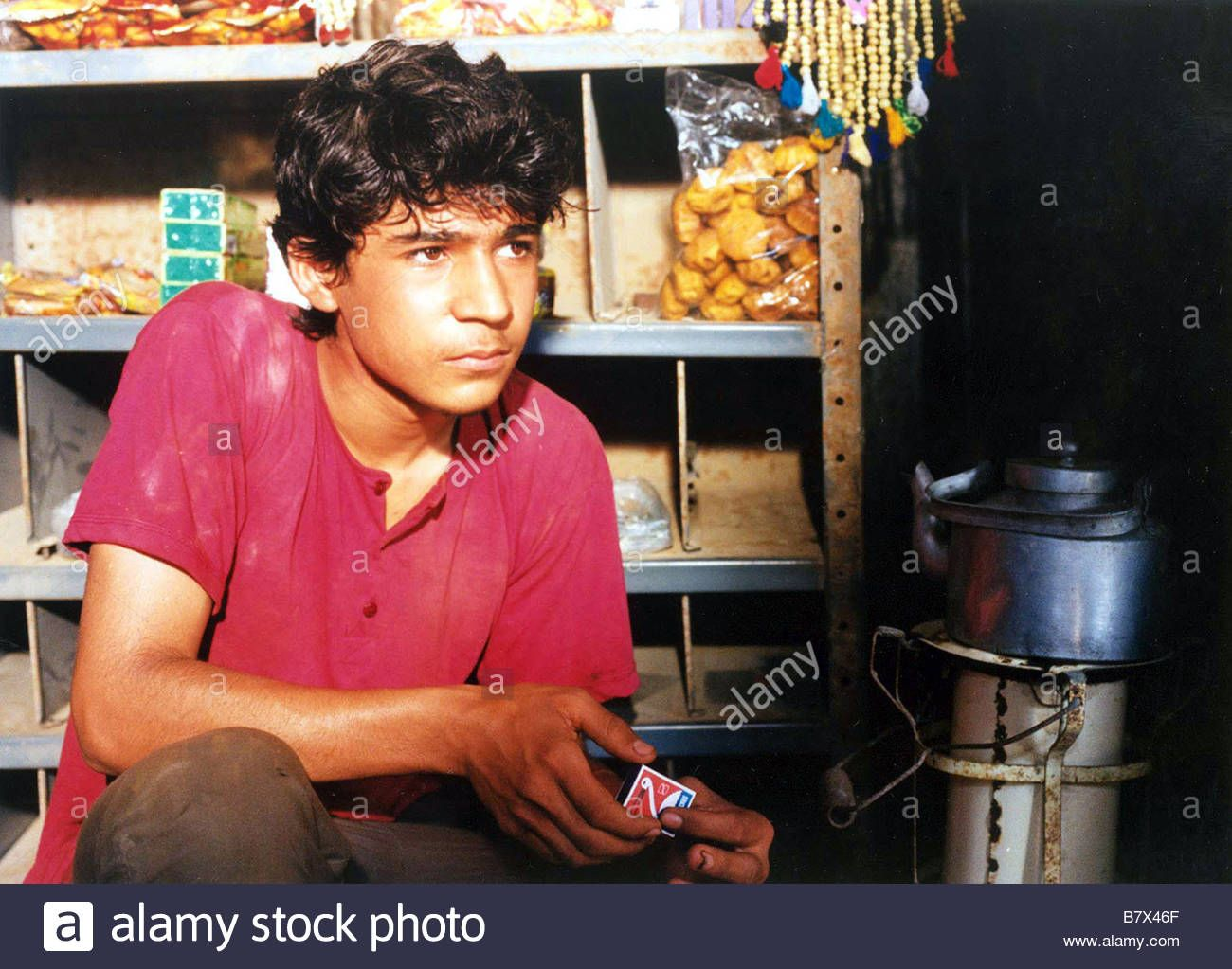 Download this stock image: La vie sur l eau Jazireh ahani Année 2005 Iran Hossein Farzi Zadeh Réalisateur Mohammad Rasoulof - B7X46F from Alamy's library of millions of high resolution stock photos, illustrations and vectors.
