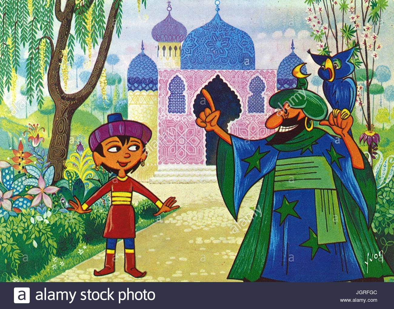 Aladin Et La Lampe Merveilleuse Year 1970 France Director Jean Stock Photo Royalty Free Image 148034556 Alamy Fairy Tales Painting Art