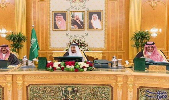 مجلس الوزراء السعودي يوافق على سياسة برنامج حساب المواطن وافق مجلس الوزراء السعودي على سياسة برنامج حساب المواطن كما وافق Cabinet Home Decor Table Settings