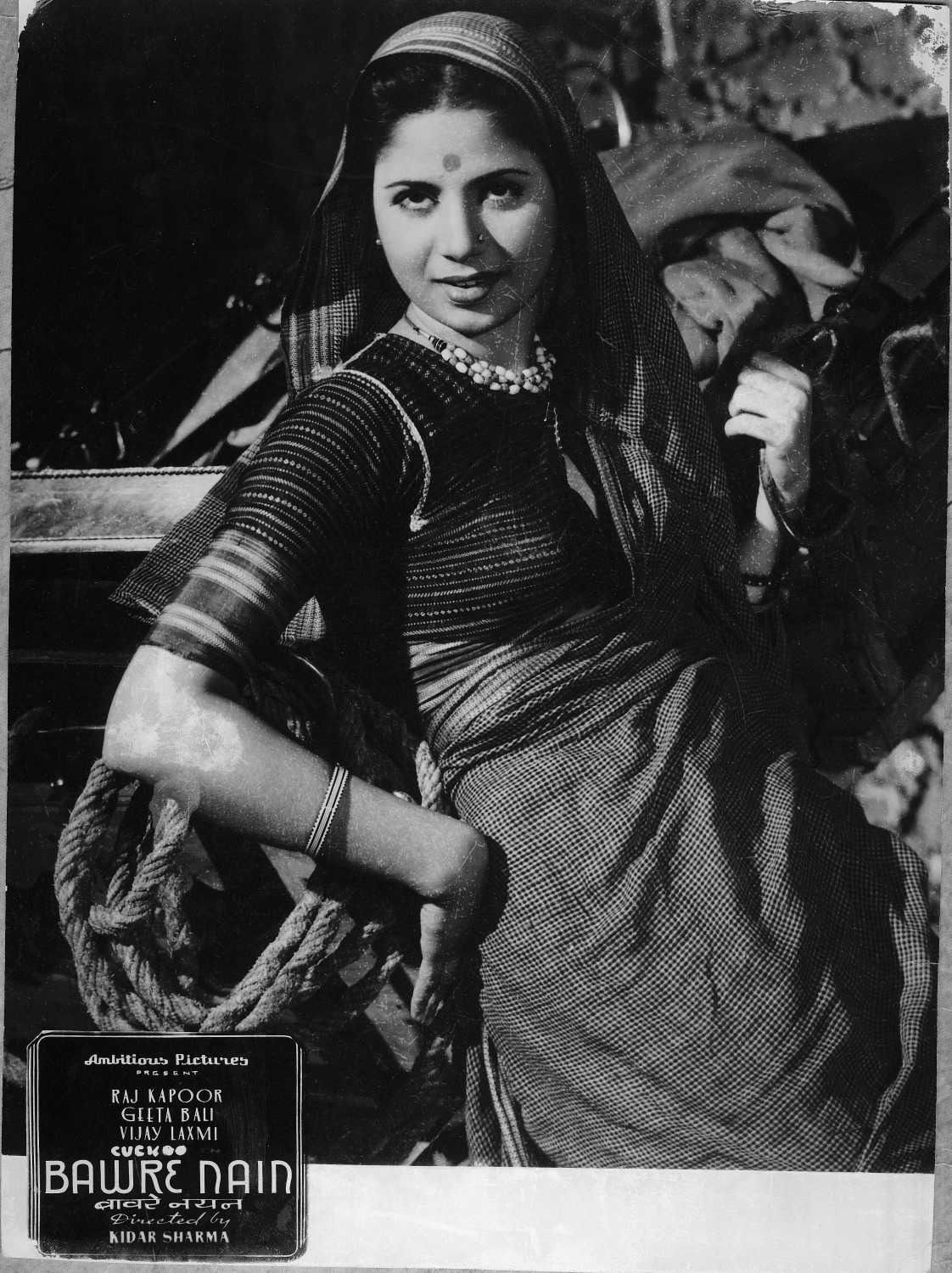 Geeta Bali in Bawre Nain 1950 Indian film actress