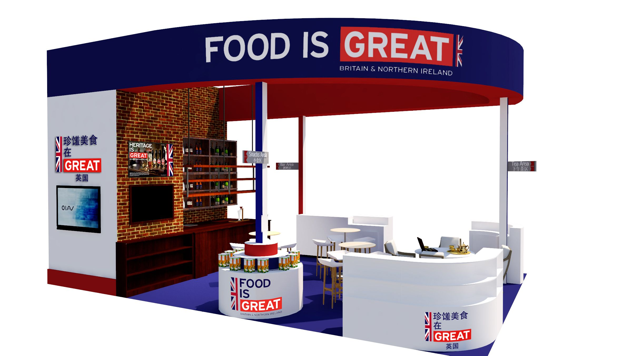 """For the participation of the Department for International Trade of the UK in the 98th China Food and Drinks Fair in Chengdu, 5 Star Plus Retail Design created a large 50 square meter pavilion matching the """"Britain is GREAT"""" theme. The stand was designed to be visible from far away, have maximum space for displaying products, easy interaction with visitors, a focus on Britain's national colors, and providing enough space for different products. #retaildesign #exhibition #exhibitiondesign"""