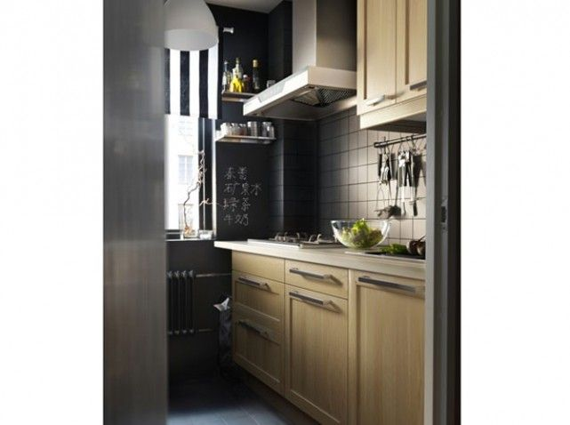 petite cuisine ikea murs et sol sombres cuisine pinterest petite cuisine and kitchens. Black Bedroom Furniture Sets. Home Design Ideas