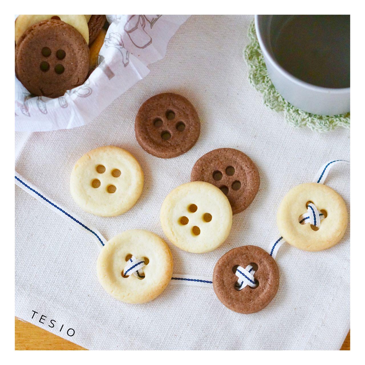 作り方 簡単 クッキー