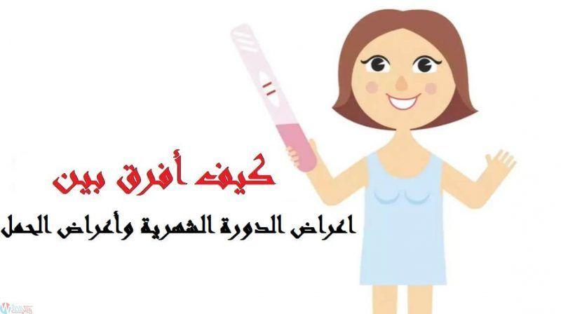 Pin On حبوب اجهاض الحمل في السعوديه