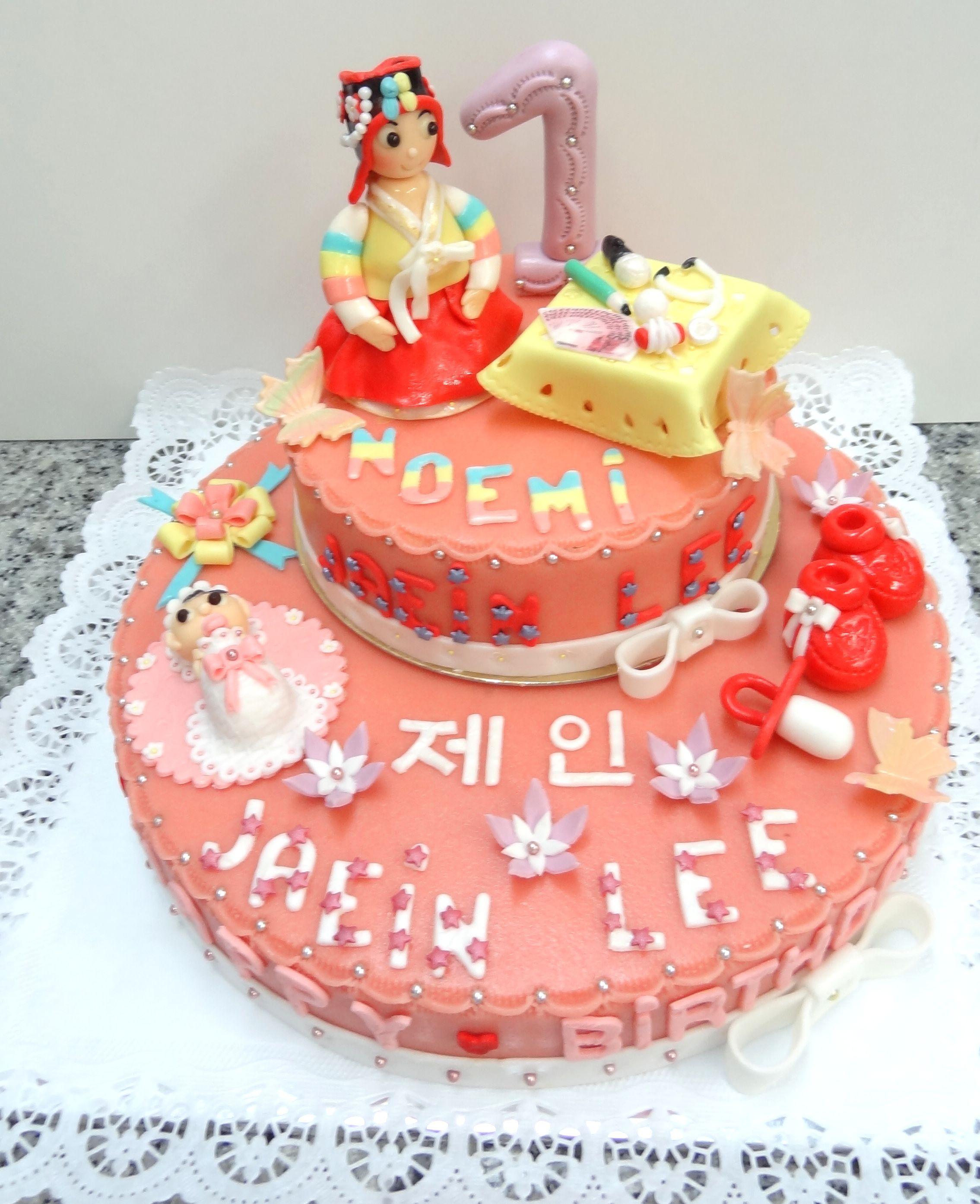 Koreanische Geburtstagestorte Doljabi Handgemacht Von Cafe Riese Koln Korean Doljabi Birthday Cake Handmade By Cafe Riese Geburtstagstorte Torten Geburt