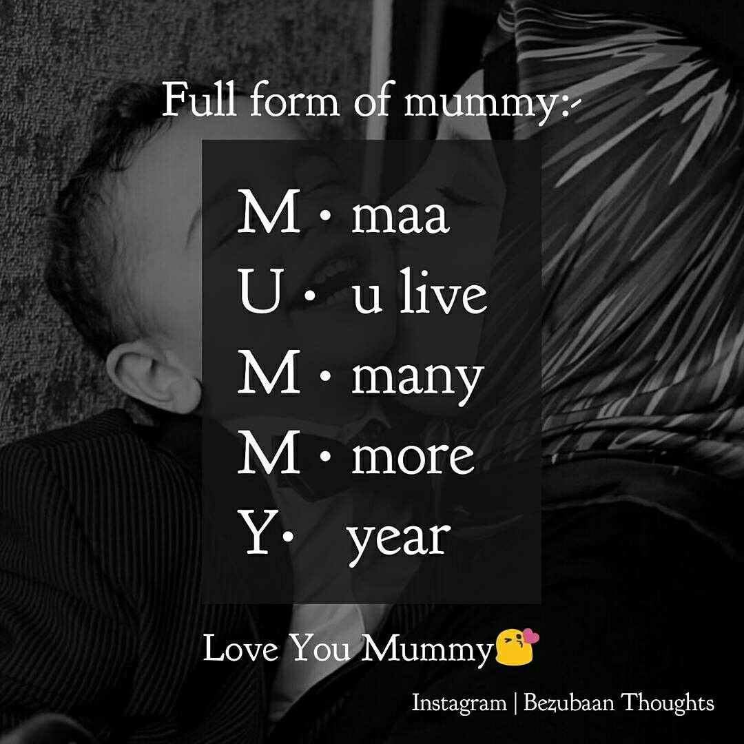 Love Full Form Quotes