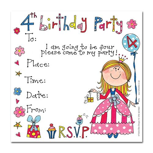 Awesome 4th Birthday Party Invitation Wording
