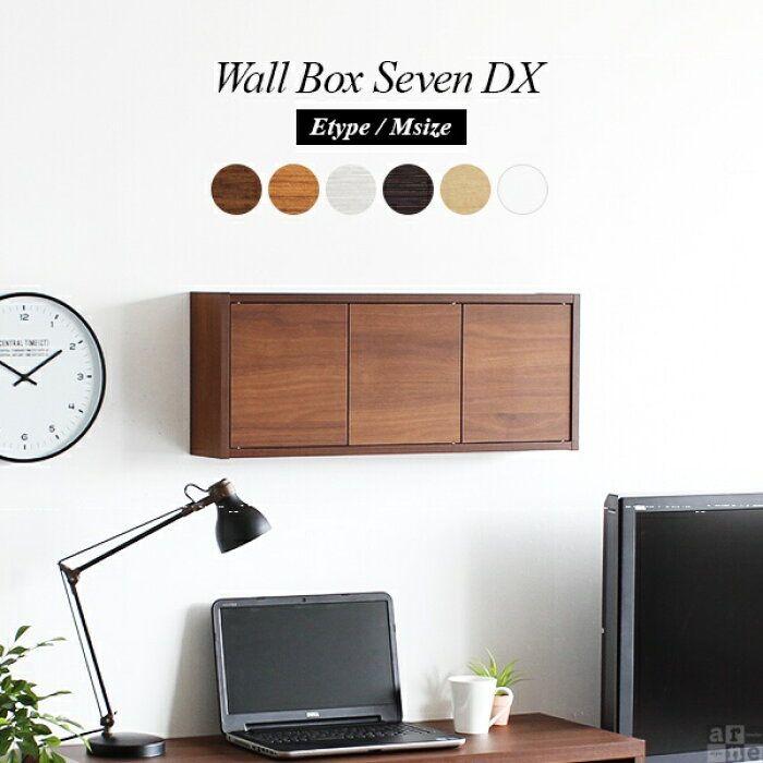 Wall shelf wall rack wall box rack …