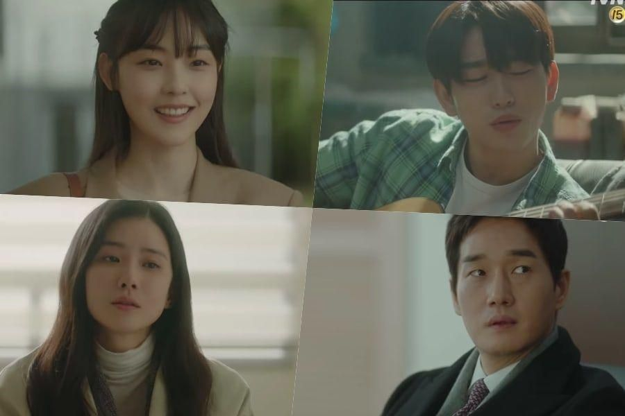 """Watch: Innocent Love Turns Into Heartbreaking Reality In """"When My Love Blooms"""" Highlight Reel"""