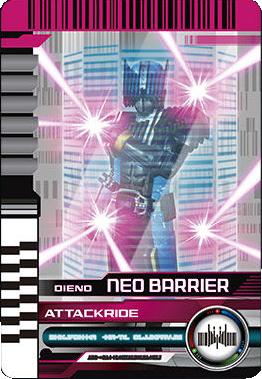 Diendriver Kamen Rider Wiki Fandom Kamen Rider Decade Rider Kamen Rider