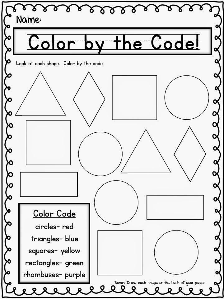 shapes thursday freebie ils kids worksheets pinterest thursday math and kindergarten. Black Bedroom Furniture Sets. Home Design Ideas