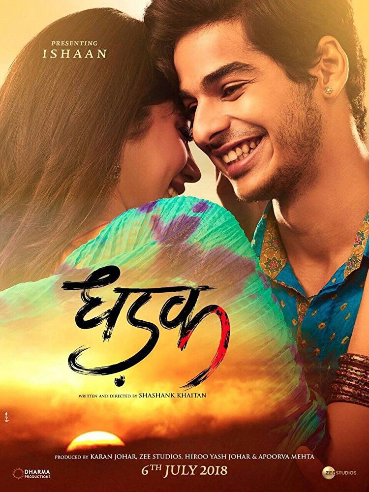 watch dhadak movie online free hd