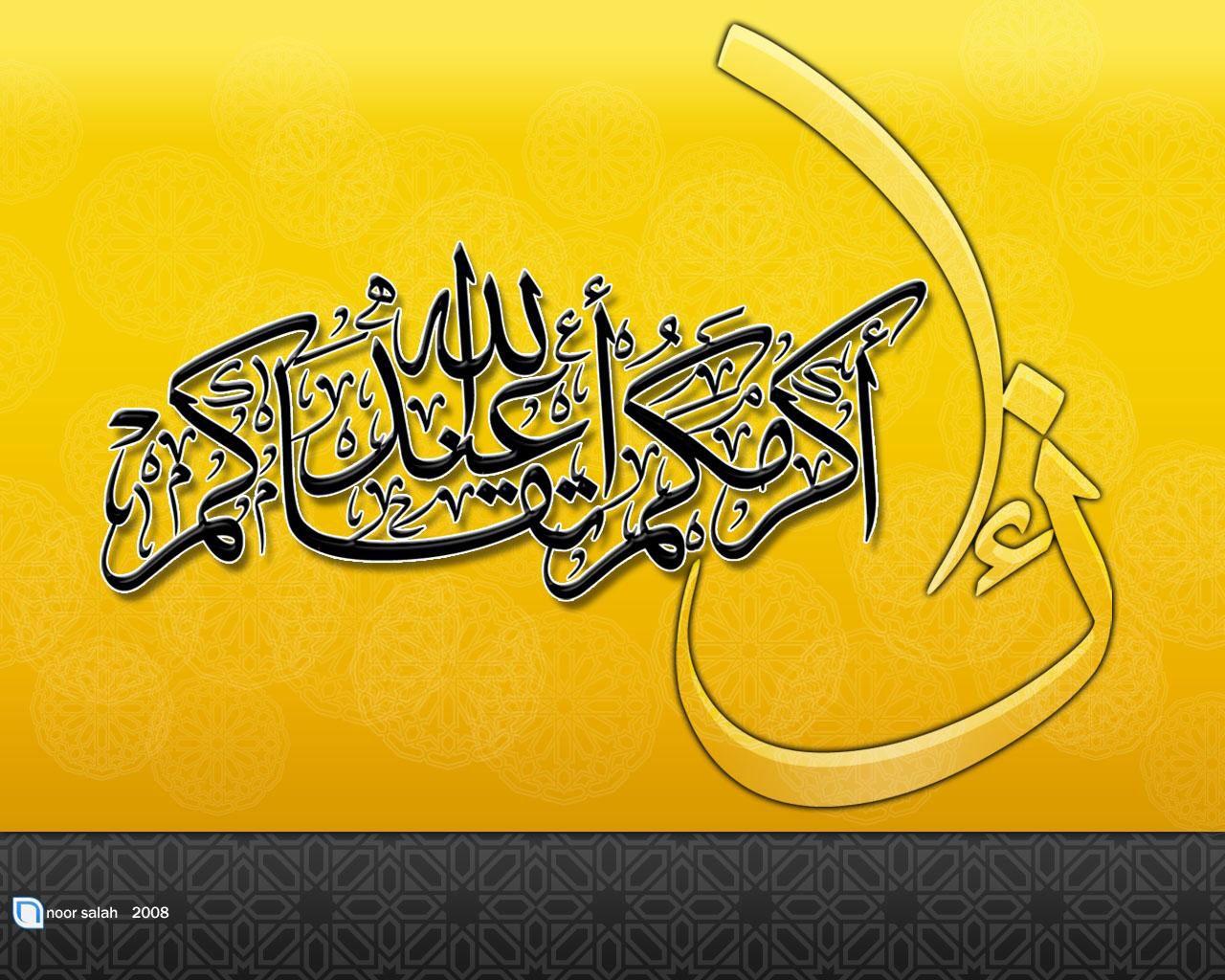 إن اكرمكم عند الله اتقاكم Islamic Calligraphy Islamic Art Calligraphy Islamic Art