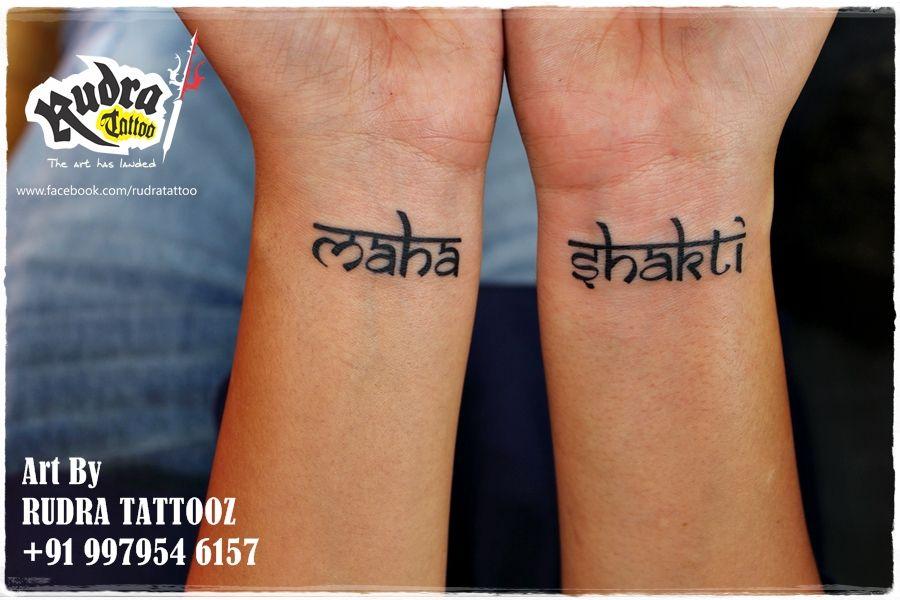 Name Tattoo In Hindi Font Tattoos In Ahmedabad Hindi