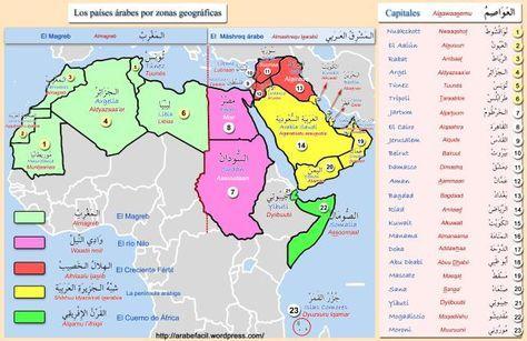 Mapa Paises Arabes Y Capita Map World Map Illustration