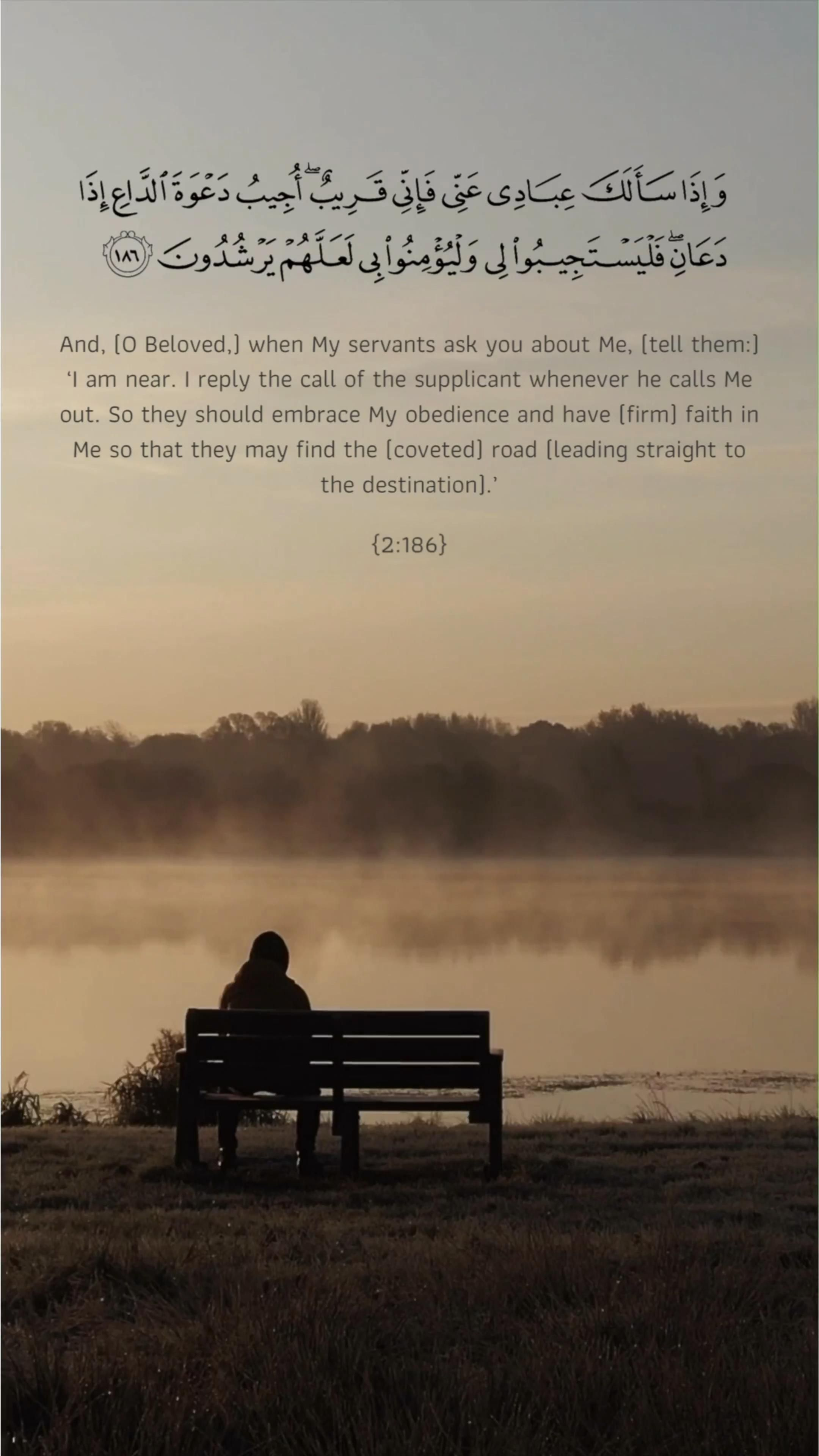 Video Surah Baqarah Verse 186 2 186 Kutipan Agama Ayat Quran Kitab Allah