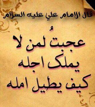 سلام الله عليك مابقي الليل والنهار Arabic Calligraphy Calligraphy Wisdom