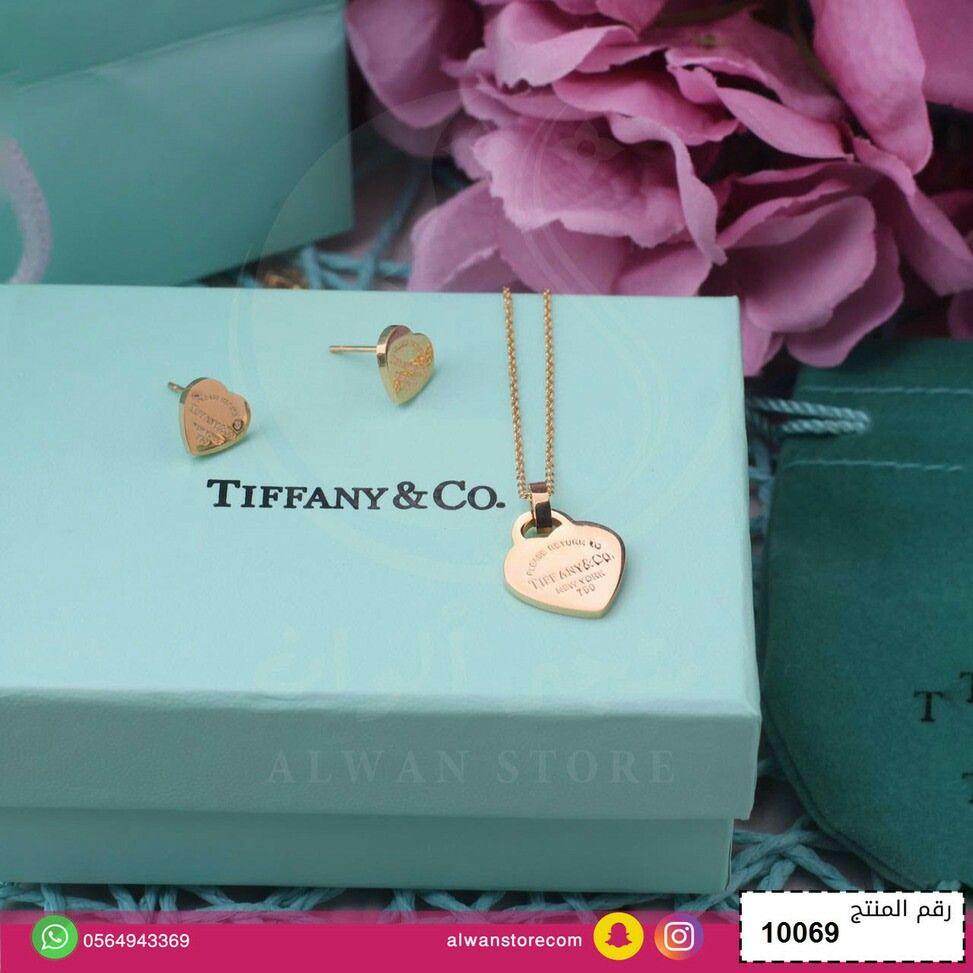 Pin By متجر ألوان الإلكتروني On تيفاني Heart Charm Bracelet Charm Bracelet Tiffany Heart