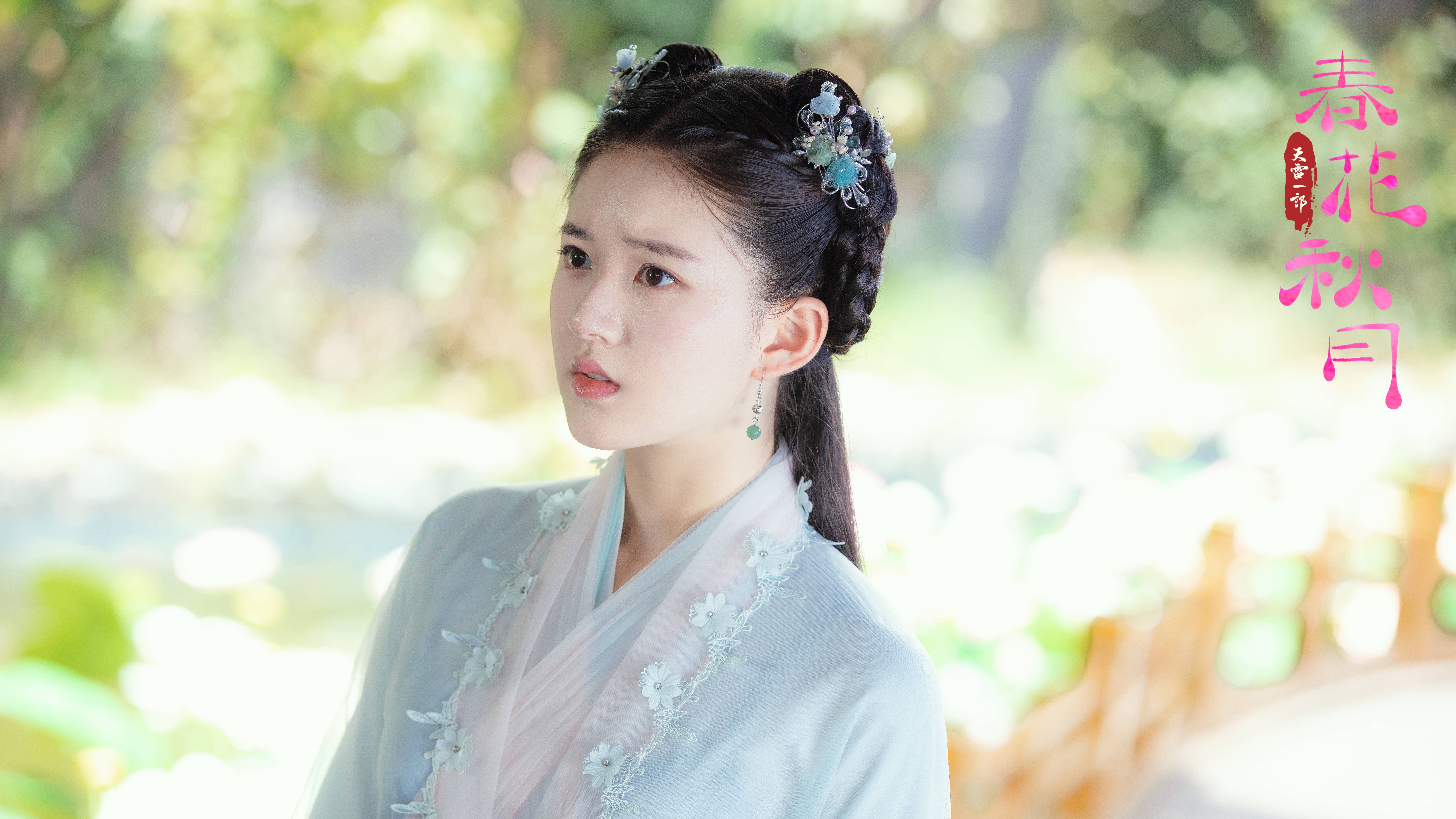 Ghim của Jane Liu trên [2019] Spring Flower, Autumn Moon