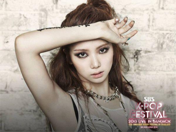 Kaeun after school first love