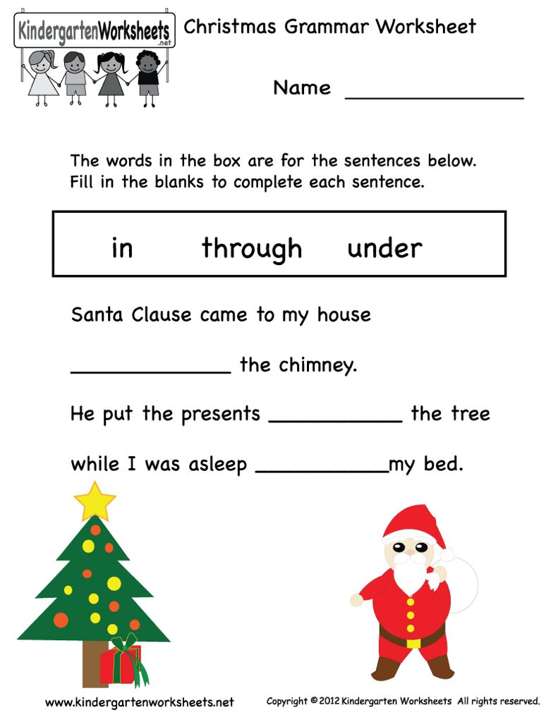 Christmas prepositions | holiday worksheets and craft ideas ...