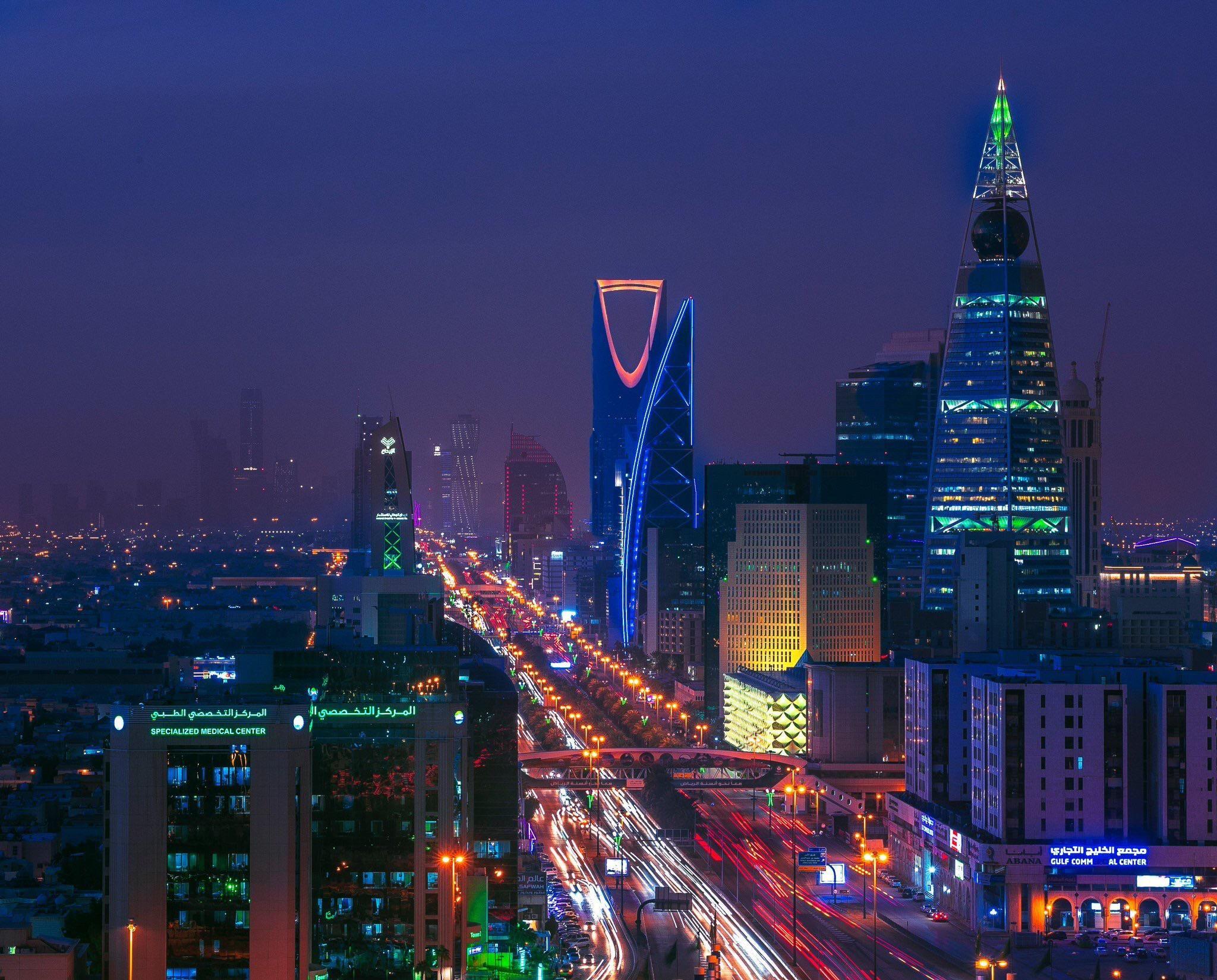 Riyadh Saudi Arabia City Cities Buildings Photography Riyadh Saudi Arabia Saudi Arabia Culture Ksa Saudi Arabia