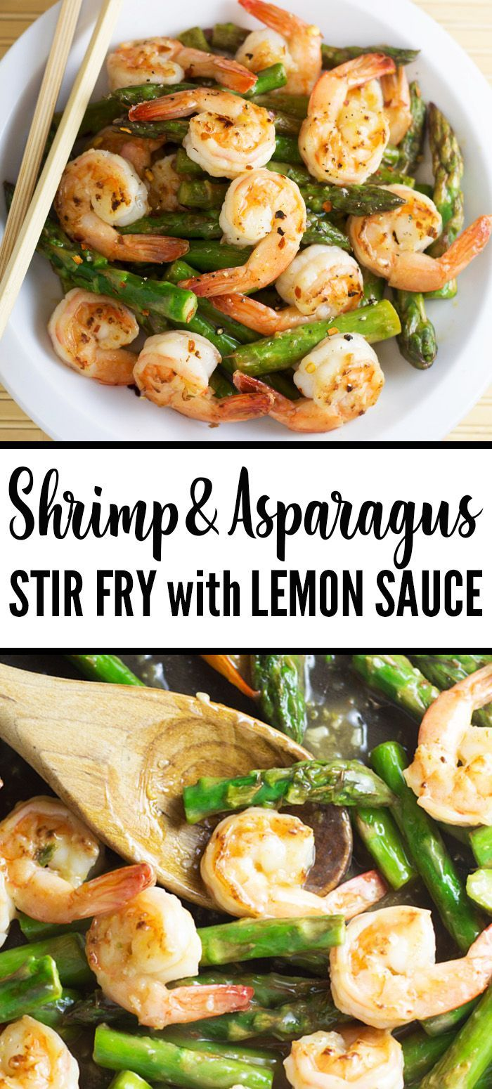 Shrimp and Asparagus Stir Fry with Lemon Sauce Recipe