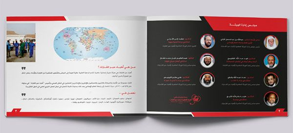 Arabic-Brochure-Design-Ideas-2 | corporate brochure | Pinterest ...