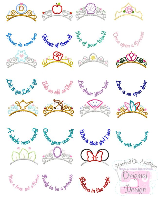 Tiara Phrase Bundle 30th Birthday Pinte