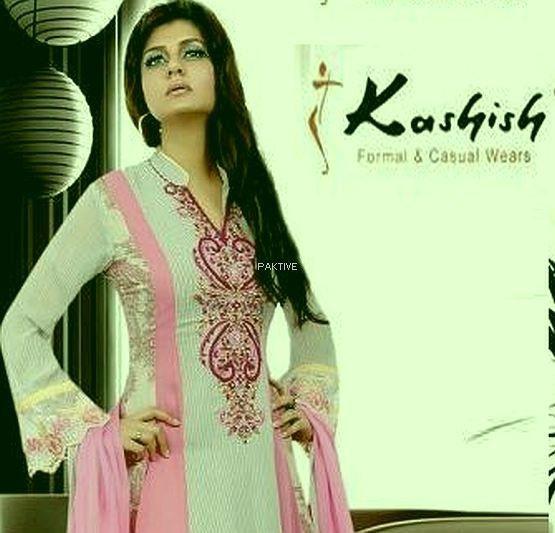Kashish (Clifton), Karachi  (www paktive com/Kashish-(Clifton)_
