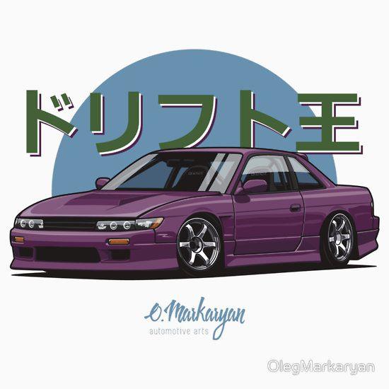 Silvia S13 / 200SX (purple) | Slim Fit T-Shirt | Cars | Cars, Nissan