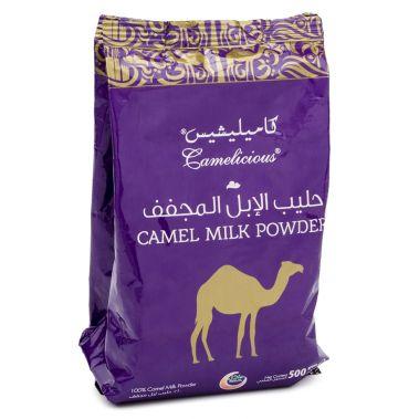 Pin On Arabic Food Packaging Design