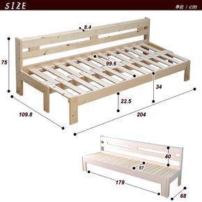 Sofa Bed Frame Approx Width 109 8 Depth 204 Height 75 Cm Height Modernmimar Com Decor App En 2020 Muebles Inusuales Muebles De Bricolaje Muebles Plegables