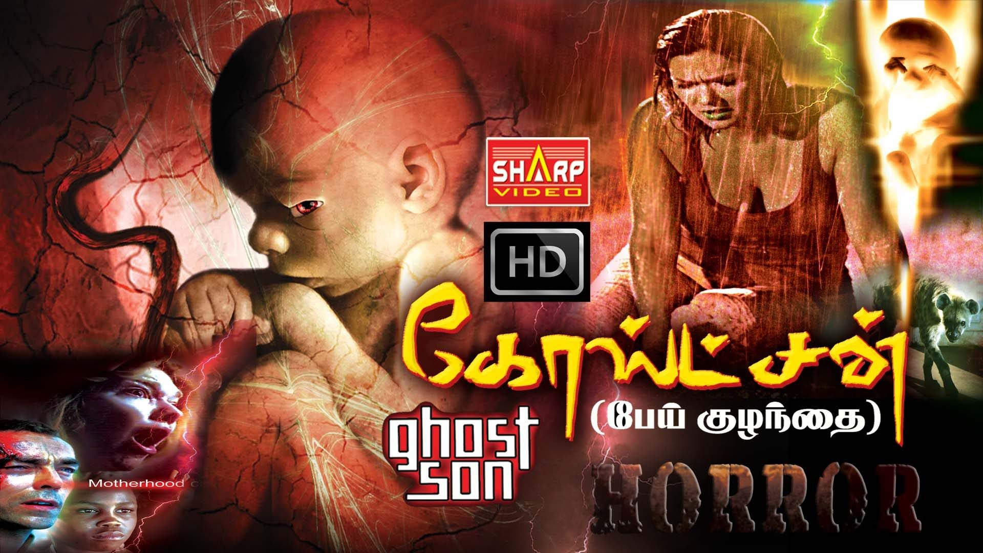 GhostSon Hollywood HD movie in tamil version HORROR