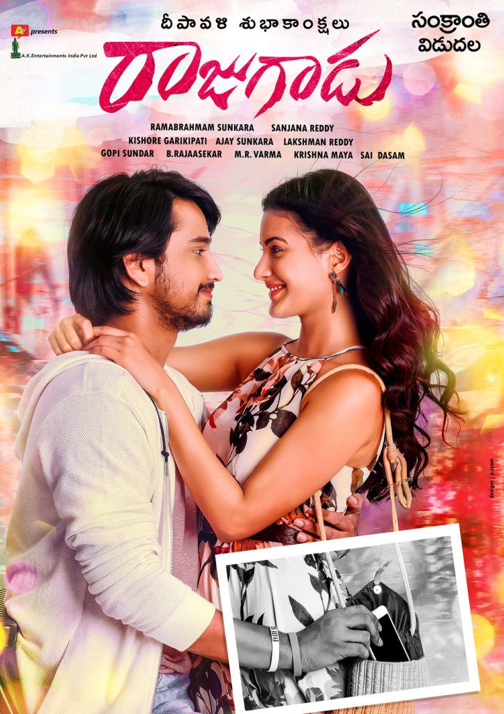 bollywood new movie download filmywap