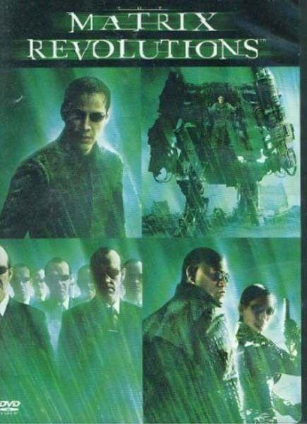 The Matrix Revolutions 2 disc full screen edition | $2.99